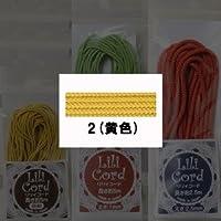 ○リリィコード 極細 5m/2(黄色)/JAN4971750850022