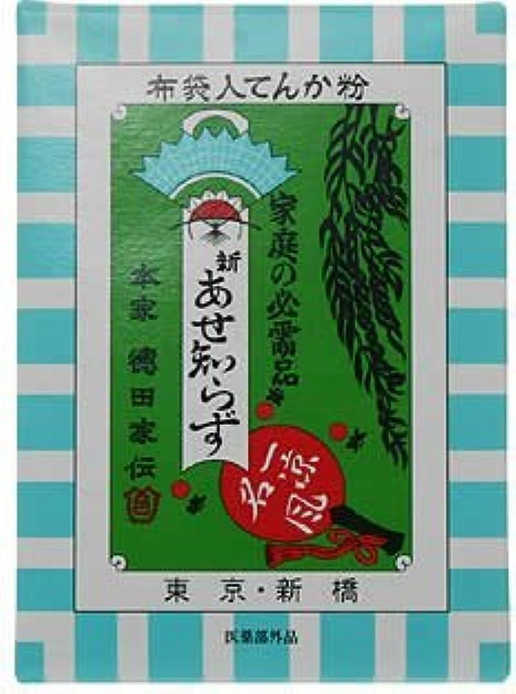 ロイヤリティ庭園ベーシック新あせ知らず 【まとめ買い12個セット】 S-0016