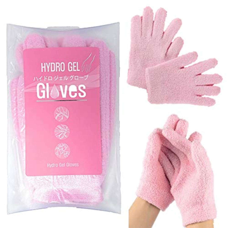 乱れダブル先駆者美容 保湿 手袋 Mediet ハイドロ ジェル グローブ フリーサイズ 肌のカサカサ 痒み 防止 緩和
