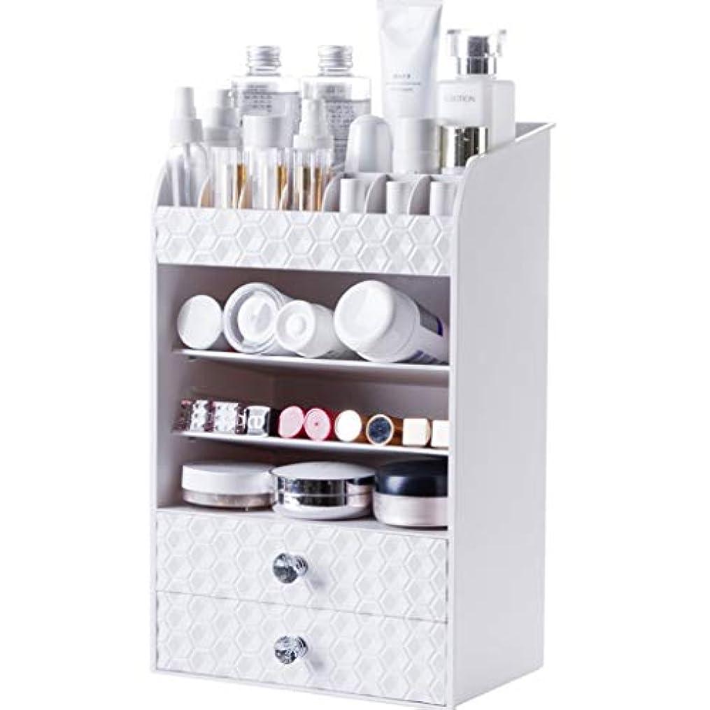 指令ベッドを作るグラディス引き出しタイプ化粧品収納ラック化粧オーガナイザーステーションデスクトップ口紅棚多層ドレッシングテーブルスキンケア収納ボックス (色 : 白)