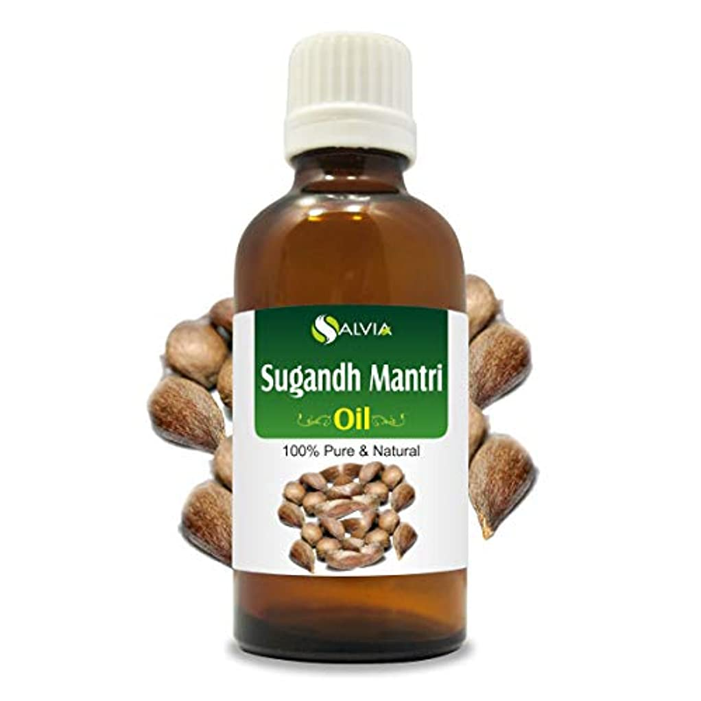 Sugandh Mantri Oil (Homalomena aromatica) 100% Natural Pure Undiluted Uncut Essential Oil 50ml