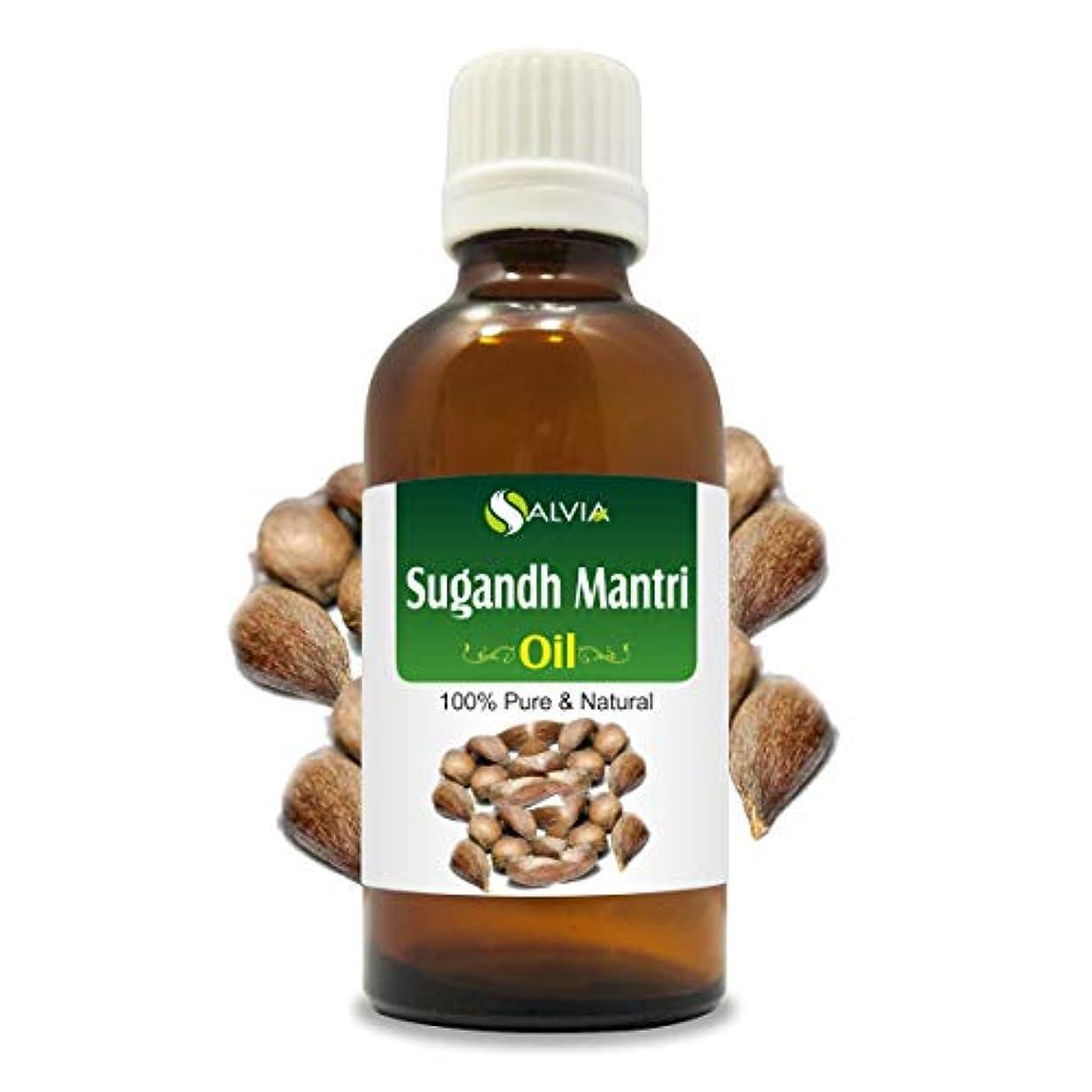 芸術経歴かけるSugandh Mantri Oil (Homalomena aromatica) 100% Natural Pure Undiluted Uncut Essential Oil 50ml