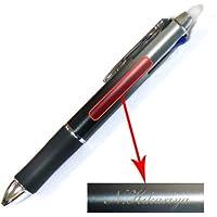 名入れボールペン パイロット フリクションボール3 メタル グラデーションブラック 消せるボールペン 黒・赤・青3色 LKFB150EF-GRB