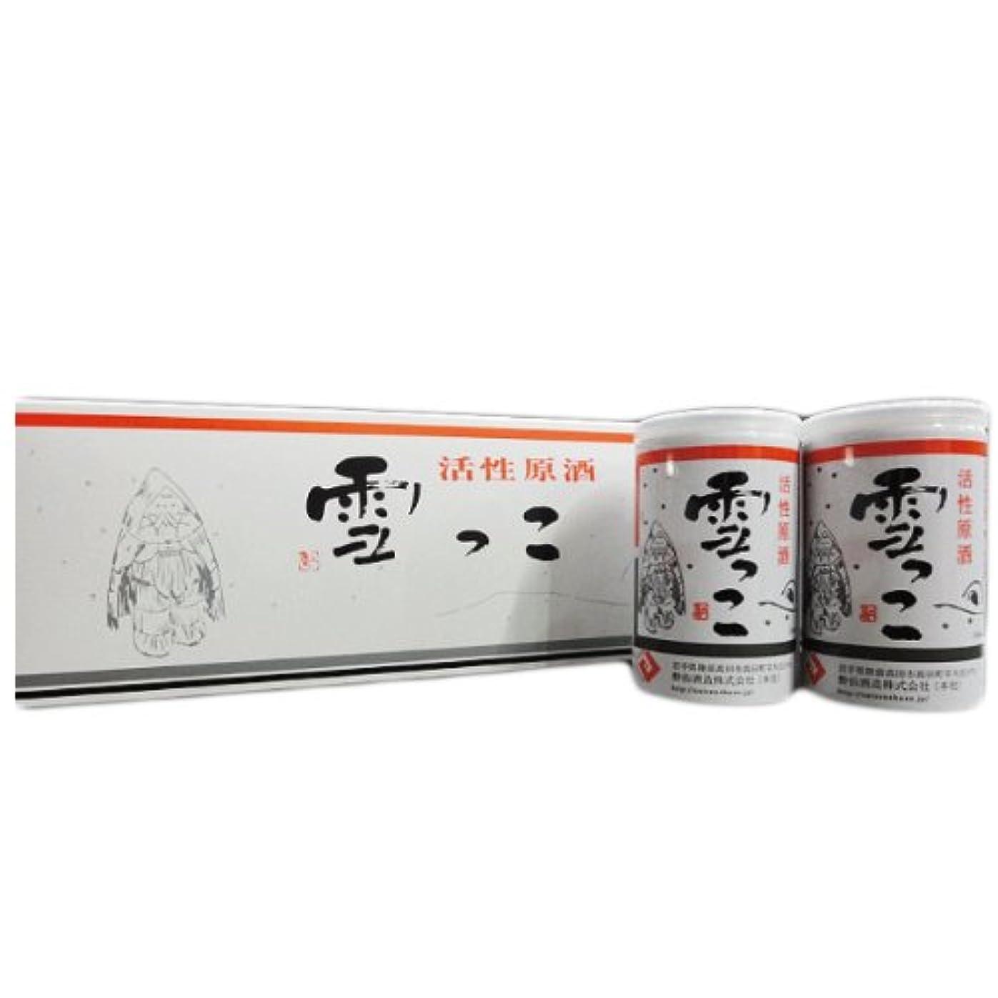 残酷チャペルキャンプ活性原酒 酔仙 雪っこアルミ缶180mlx5缶