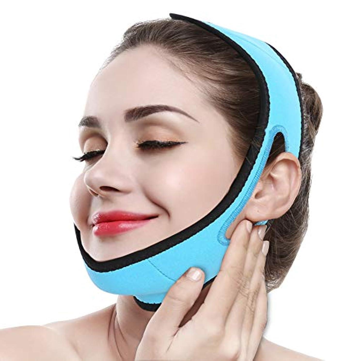 透ける投資するレンズマッサージシリコーンのパッド、Vラインベルトの顔のマスクが付いている包帯の引き締めの顔を痩身Semmeの表面持ち上がること