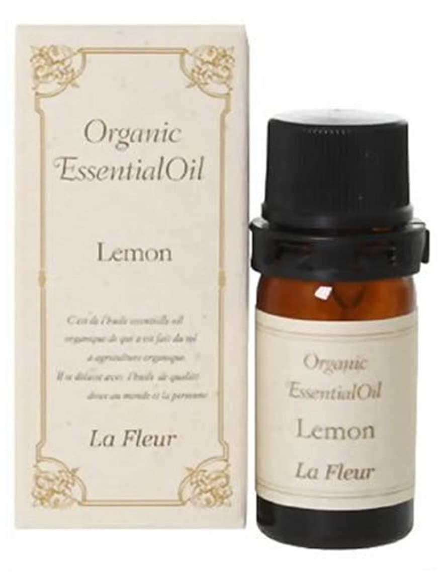 プリーツ社会科頻繁に美健 オーガニックエッセンシャルオイル レモン 5.5ml