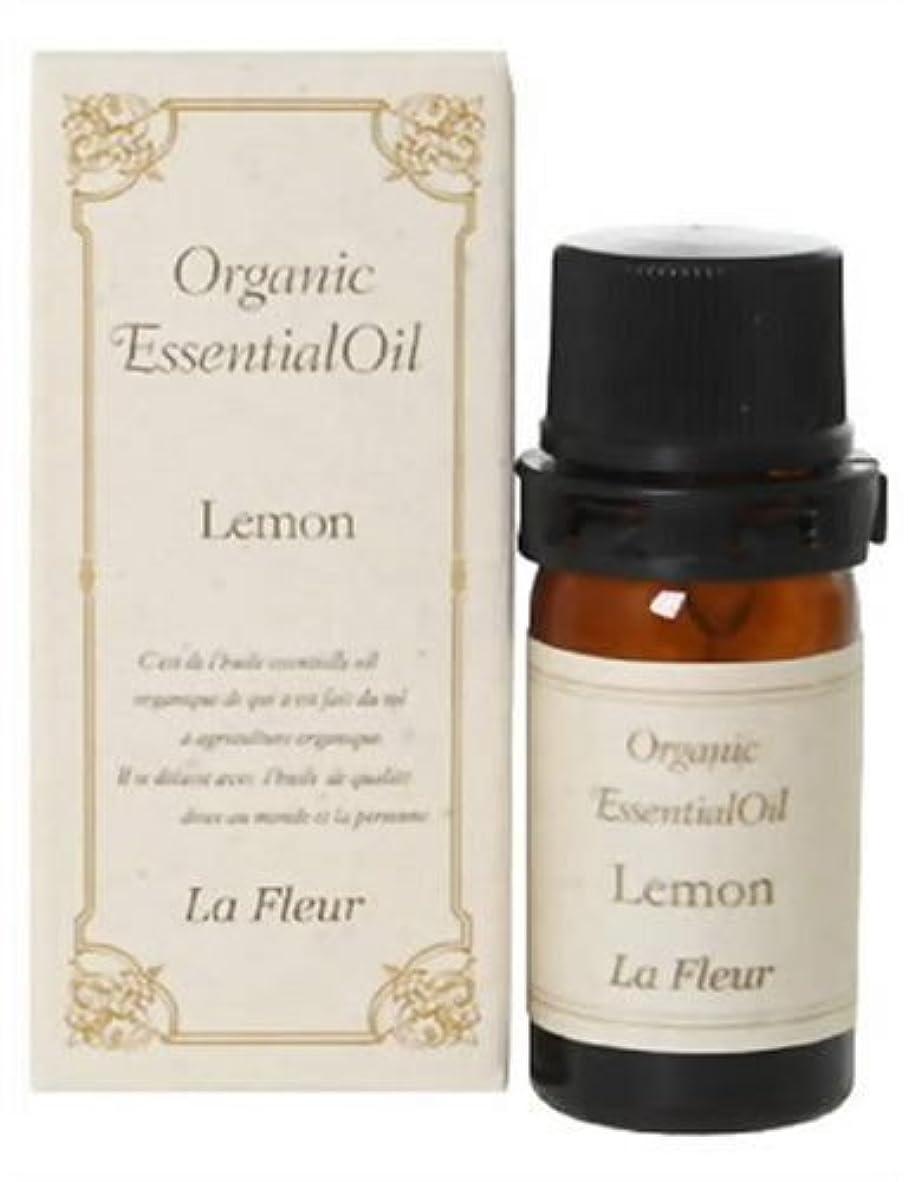 ブロックするベジタリアン吸う美健 オーガニックエッセンシャルオイル レモン 5.5ml