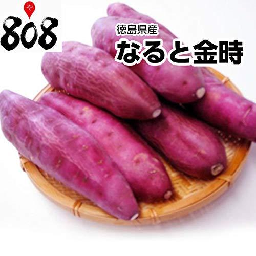 2019年新物 徳島県産 なると金時 里むすめ 5kg M~...