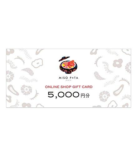 みそポタ ギフトカード 5,000円分 (DM便で発送)