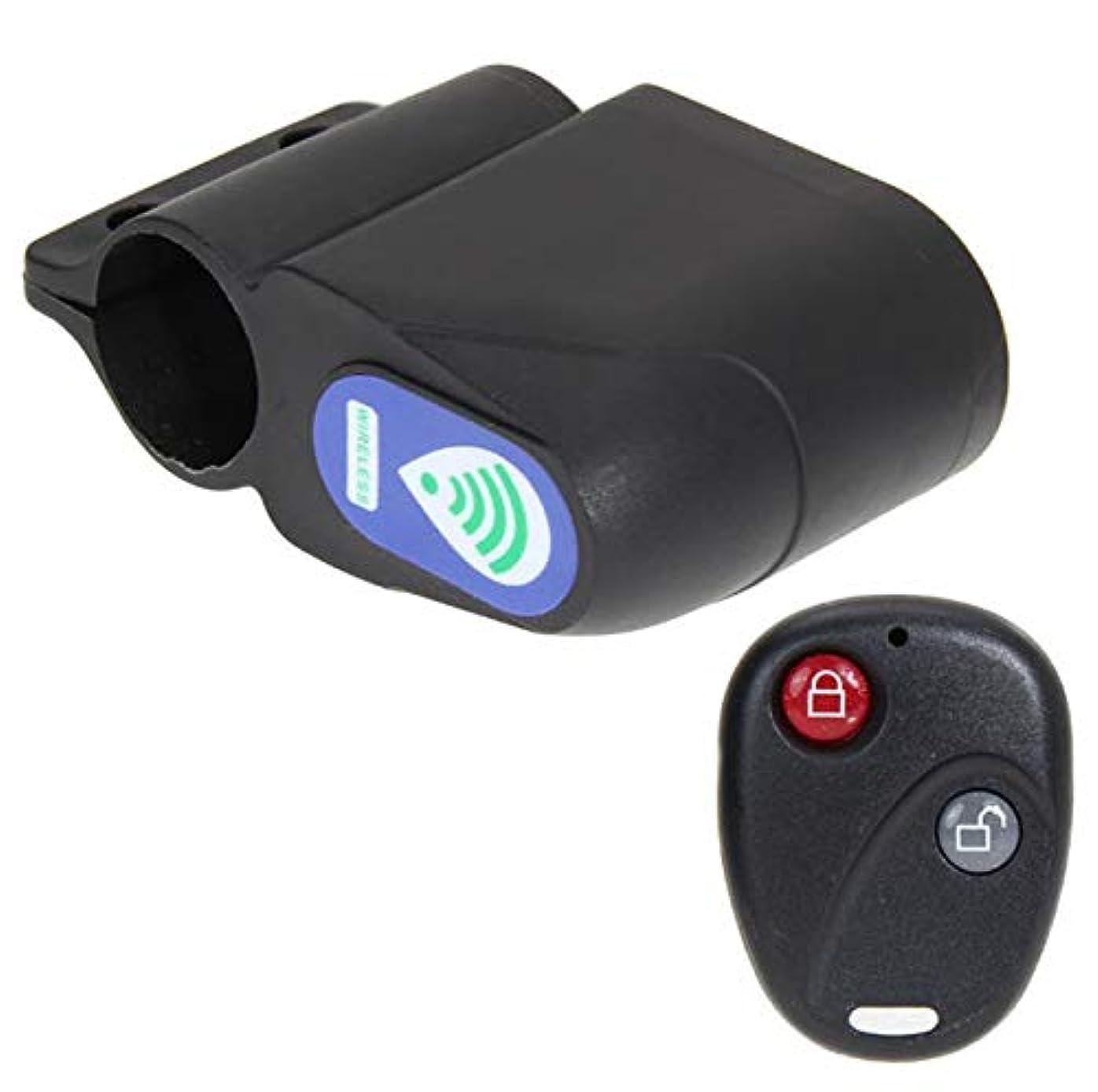 前文修羅場上Enjoy Youth 自転車警報 自転車用盗難防止アラーム 高感度保護付きアラーム 振動誘導警報 振動で大音量に鳴り響く 小型