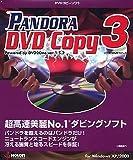 Pandora DVD Copy 3