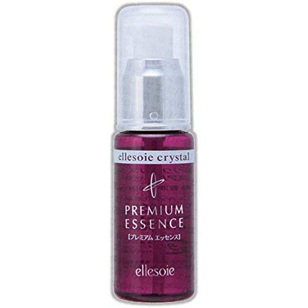 予測感謝祭性交エルソワ化粧品(ellesoie) クリスタル プレミアムエッセンス 美容液