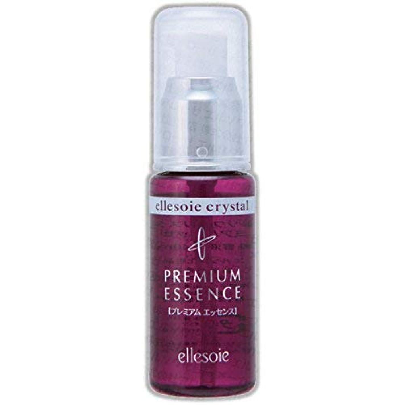 毎年蒸し器疑い者エルソワ化粧品(ellesoie) クリスタル プレミアムエッセンス 美容液