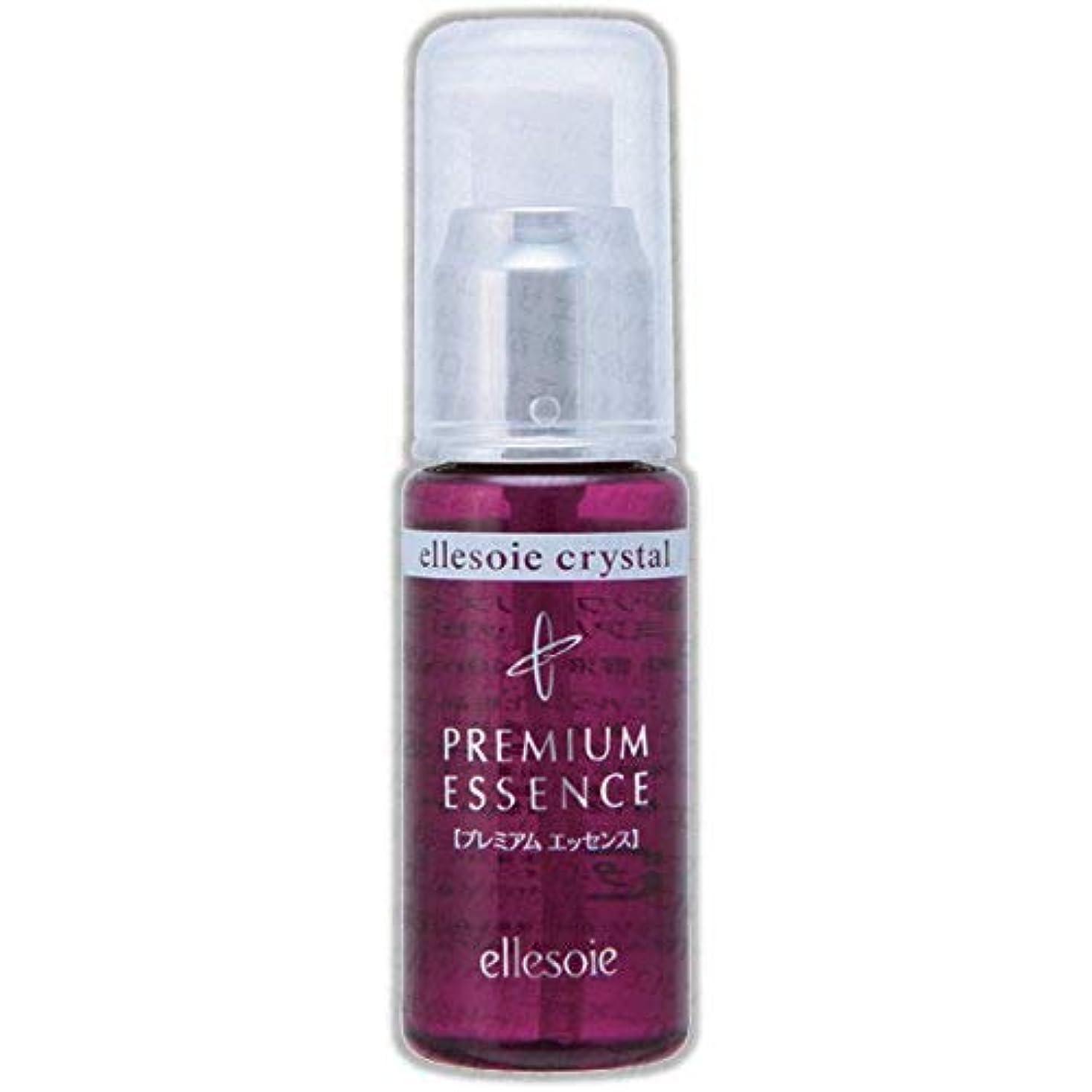 ちょうつがいブロッサム独立したエルソワ化粧品(ellesoie) クリスタル プレミアムエッセンス 美容液