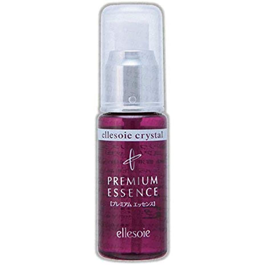 バッジクリップフラッシュのように素早くエルソワ化粧品(ellesoie) クリスタル プレミアムエッセンス 美容液