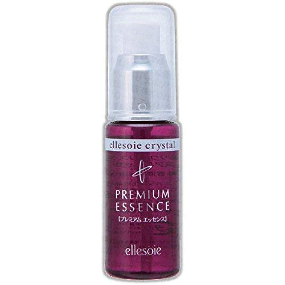 収束する価格発見エルソワ化粧品(ellesoie) クリスタル プレミアムエッセンス 美容液