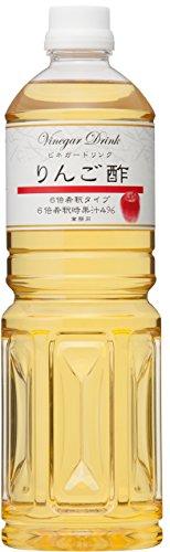キユーピー ビネガードリンク りんご酢 1000ml