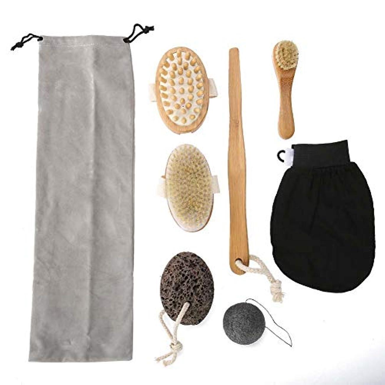 ボディブラシマッサージ、7ピースブラシ剥離ハンドルロングブラシシャワーブラシバックシャワーに適し女性と男性ホームボディクリーン