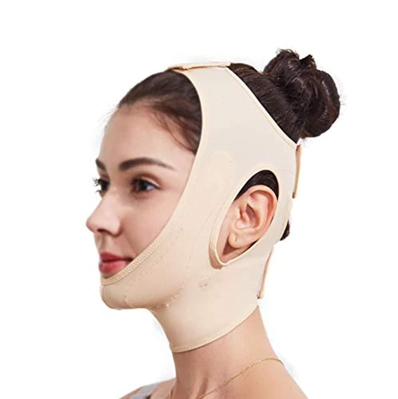 やけど検閲暴力フェイスリフティングマスク、360°オールラウンドリフティングフェイシャルコンター、あごを閉じて肌を引き締め、快適でフェイスライトをサポートし、通気性を保ちます(サイズ:ブラック),肌の色