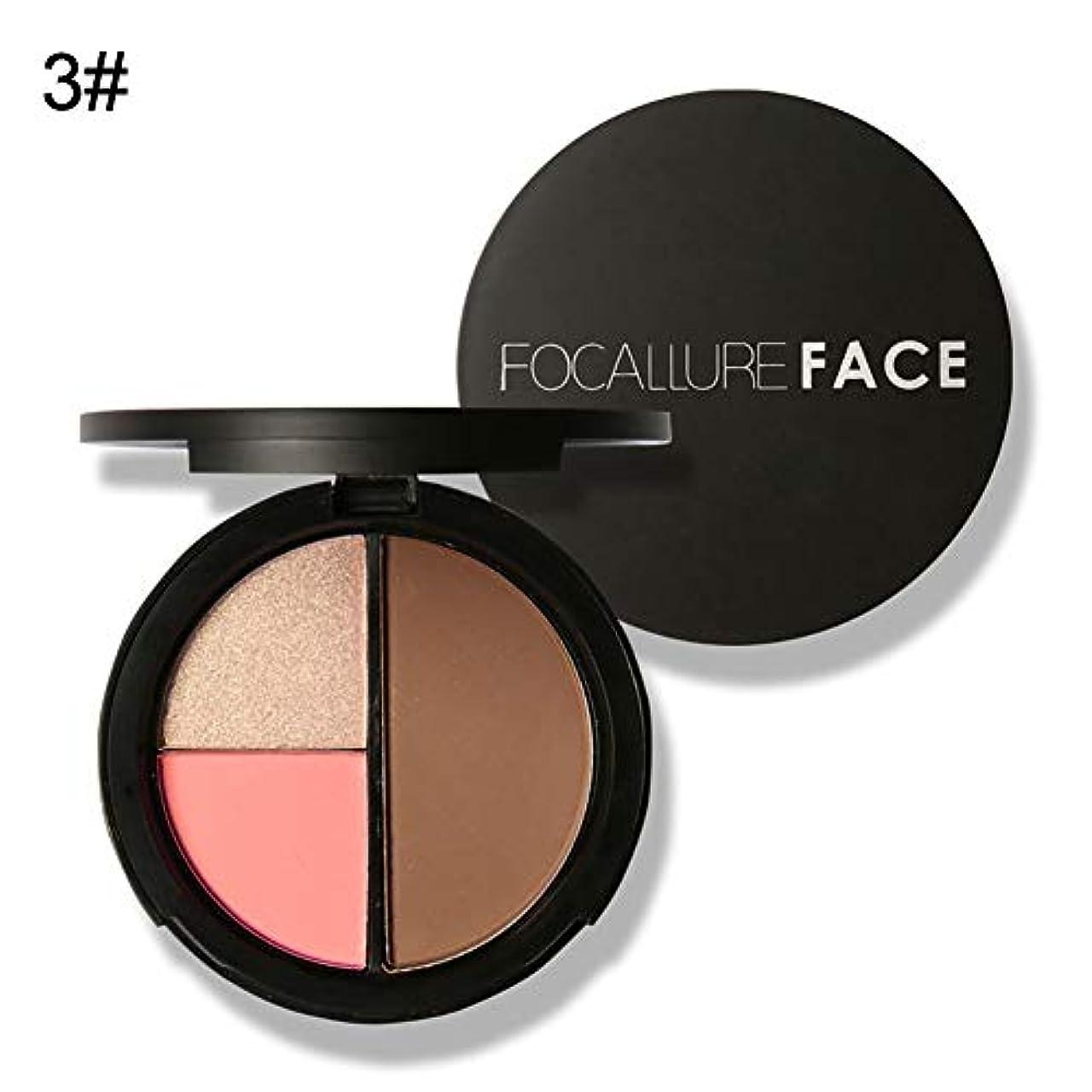 リクルートウィンク提出するFocallure 3色プロフェッショナルブロンザーシマーフェイスコンターブラッシャーメイク - 3#
