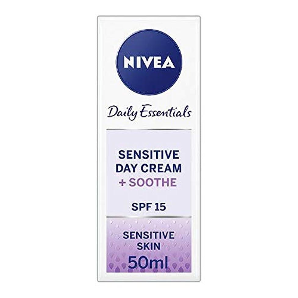 メンダシティ主観的反発する[Nivea] ニベア敏感デイクリームチューブ50ミリリットル - Nivea Sensitive Day Cream Tube 50Ml [並行輸入品]
