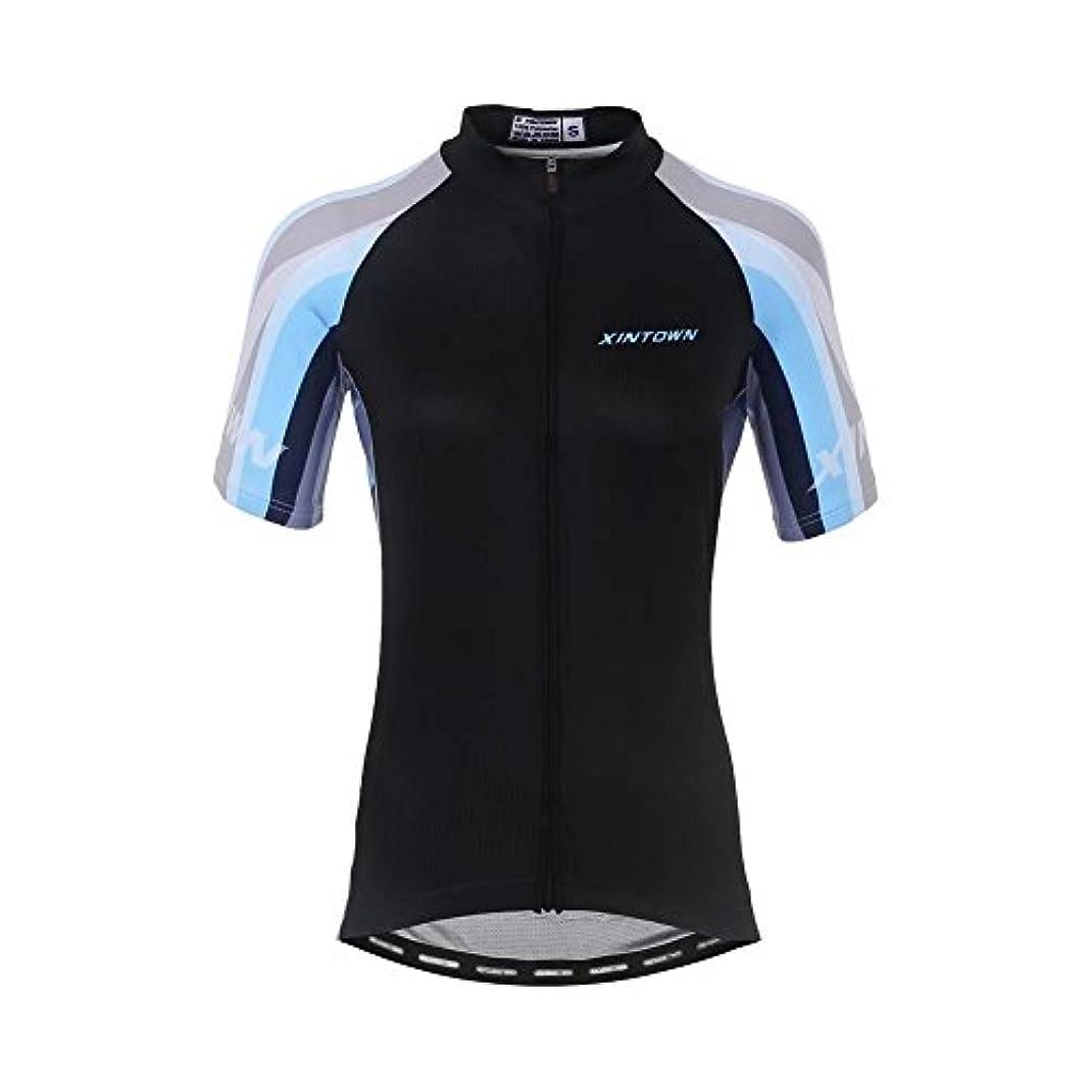 収束する配るイブTenflow サイクルウェア レデース サイクルジャージ 半袖 自転車ウェア サイクリングウェア 女性用 薄手 019-xhyd-18xtnkjy
