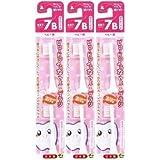 電動歯ブラシ ベビーハピカ専用替ブラシ 超やわらかめ 2本入(BRT-7B)×3個セット