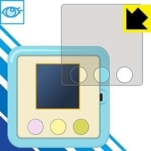 LED液晶画面のブルーライトを35%カット! 『ブルーライトカット保護フィルム すみっコぐらし すみっコあつめ用』