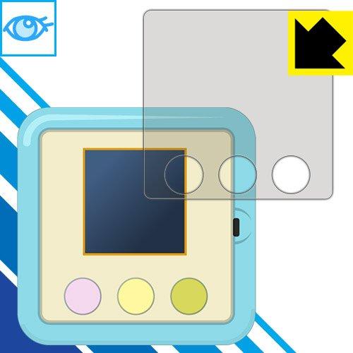 LED液晶画面のブルーライトを35%カット ブルーライトカット保護フィルム すみっコぐらし すみっコあつめ用 日本製