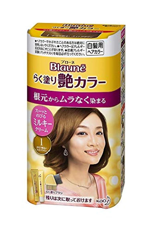【花王】ブローネ らく塗り艶カラー 1 かなり明るいライトブラウン 100g ×3個セット