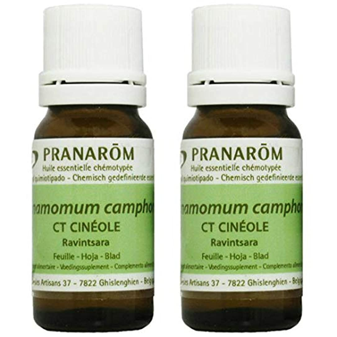 コンテンポラリーステップヒステリックプラナロム ラヴィンツァラ 10ml 2本セット (PRANAROM ケモタイプ精油)
