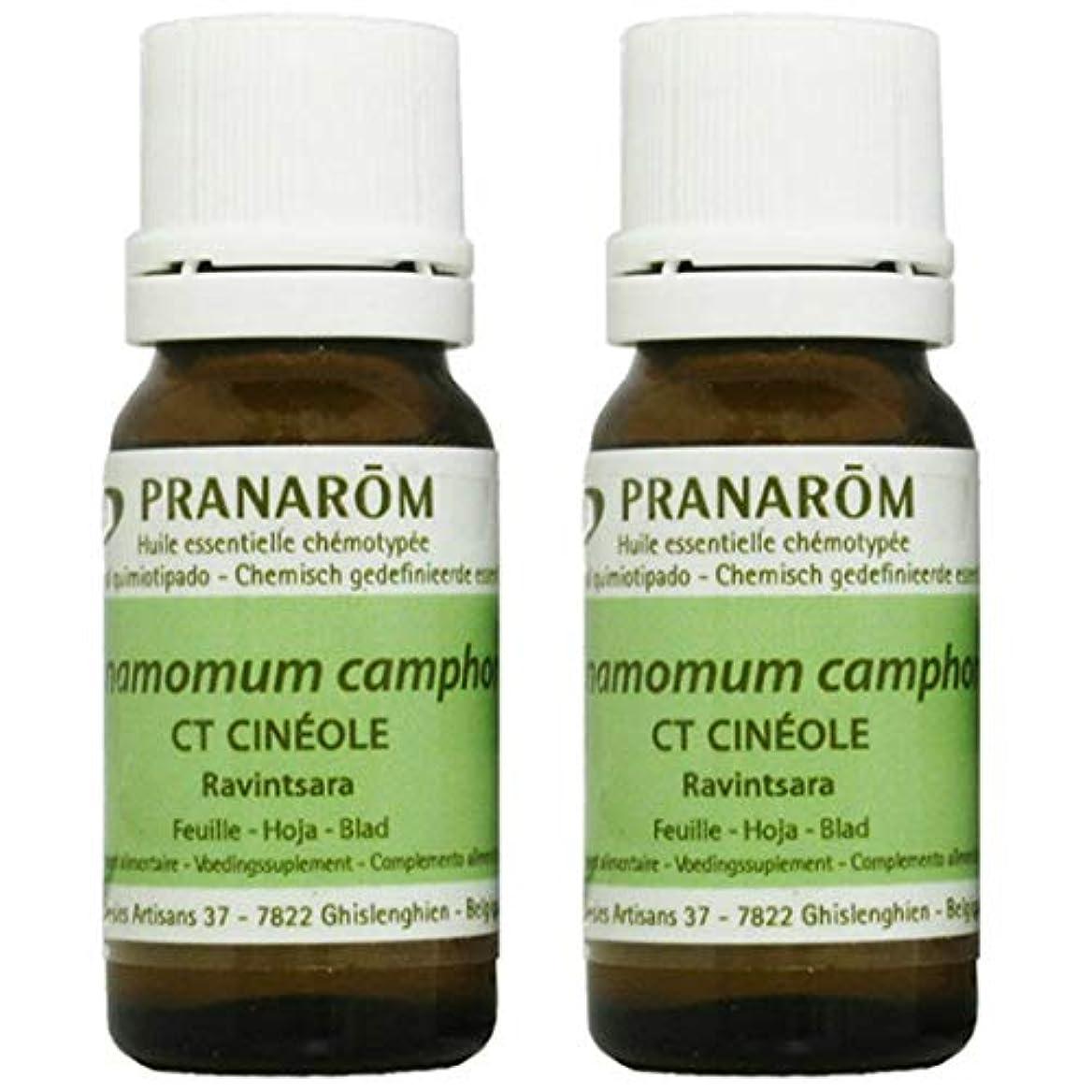 位置づける杭チャーミングプラナロム ラヴィンツァラ 10ml 2本セット (PRANAROM ケモタイプ精油)