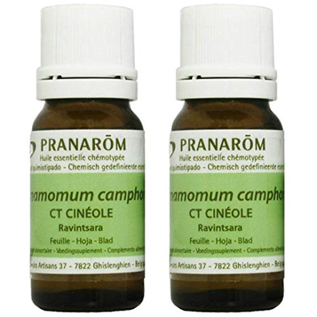 周り干し草アピールプラナロム ラヴィンツァラ 10ml 2本セット (PRANAROM ケモタイプ精油)