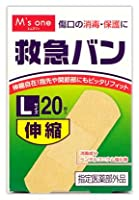 エムズワン 救急バン 伸縮タイプ Lサイズ (20枚入)