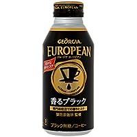 ジョージアヨーロピアン香るブラック 400mlボトル缶×24本×【3ケース】