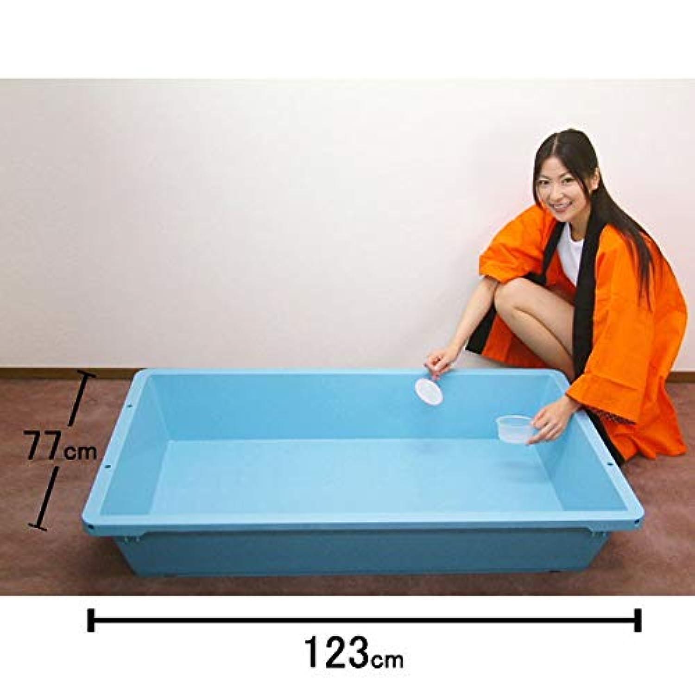 金魚水槽 123cmプラスチック樹脂製/ 金魚すくい スーパーボールすくい ヨーヨー お祭り 654