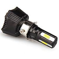 バイクLEDヘッドライト H4 H6 PH7 PH8対応 直流交流兼用 Hi/Lo切替-POOPEE DC&AC 42W 9-18V 4面発光 4600lm 冷却ファン内臓 取付簡単 1年保証