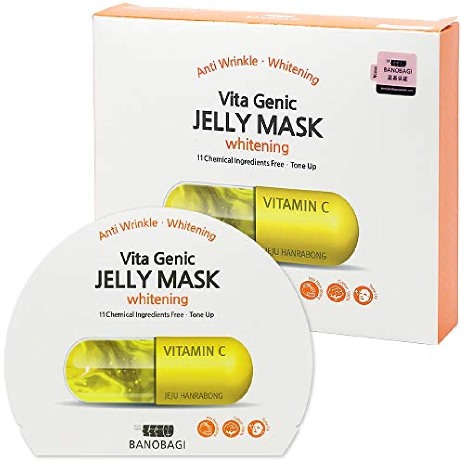 第九息苦しいアベニューバナバギ[BANOBAGI] ヴィータジェニックゼリーマスク★ホワイトニング(黄色)30mlx10P / Vita Genic Jelly Mask (Whitening-Yellow)