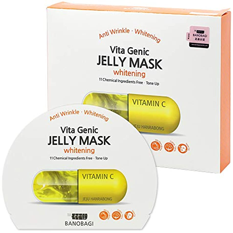 休戦トレイル三十バナバギ[BANOBAGI] ヴィータジェニックゼリーマスク★ホワイトニング(黄色)30mlx10P / Vita Genic Jelly Mask (Whitening-Yellow)