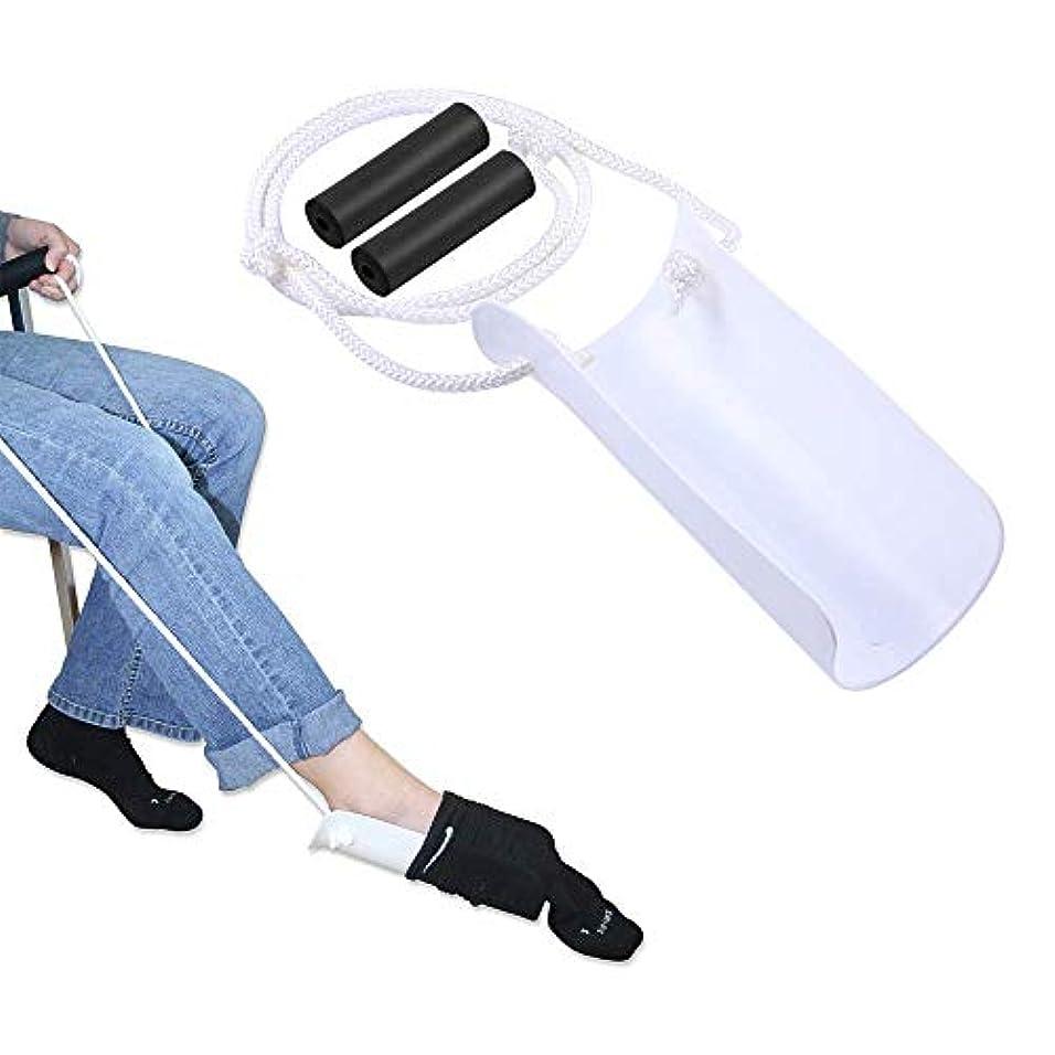 写真を描く楽しい氷ソックスエイド - 簡単オンとオフストッキングスライダー - アシスト装置引っ張るドナー - コンプレッションソックスヘルパー補佐官ツール - プラー高齢者、シニア、妊娠、糖尿病患者のために - 支援ヘルプをプルアップ