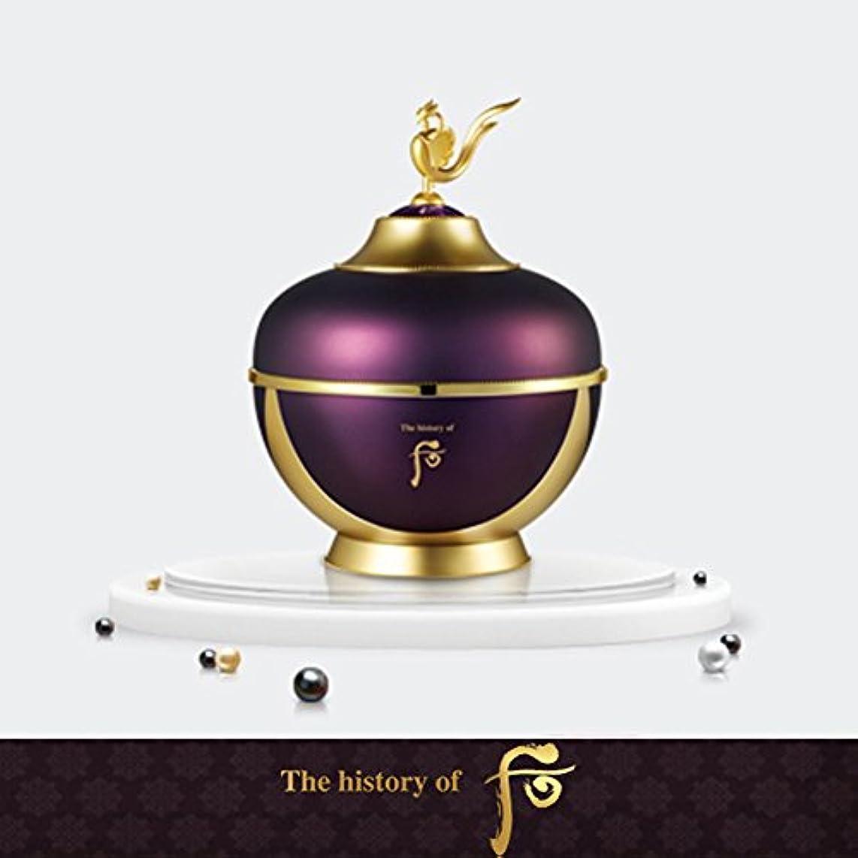側溝ベル保険【フー/The history of whoo] Whoo后 Hwanyu Cream/后(フー)よりヒストリー?オブ?後環ユーゴクリーム60ml+[Sample Gift](海外直送品)