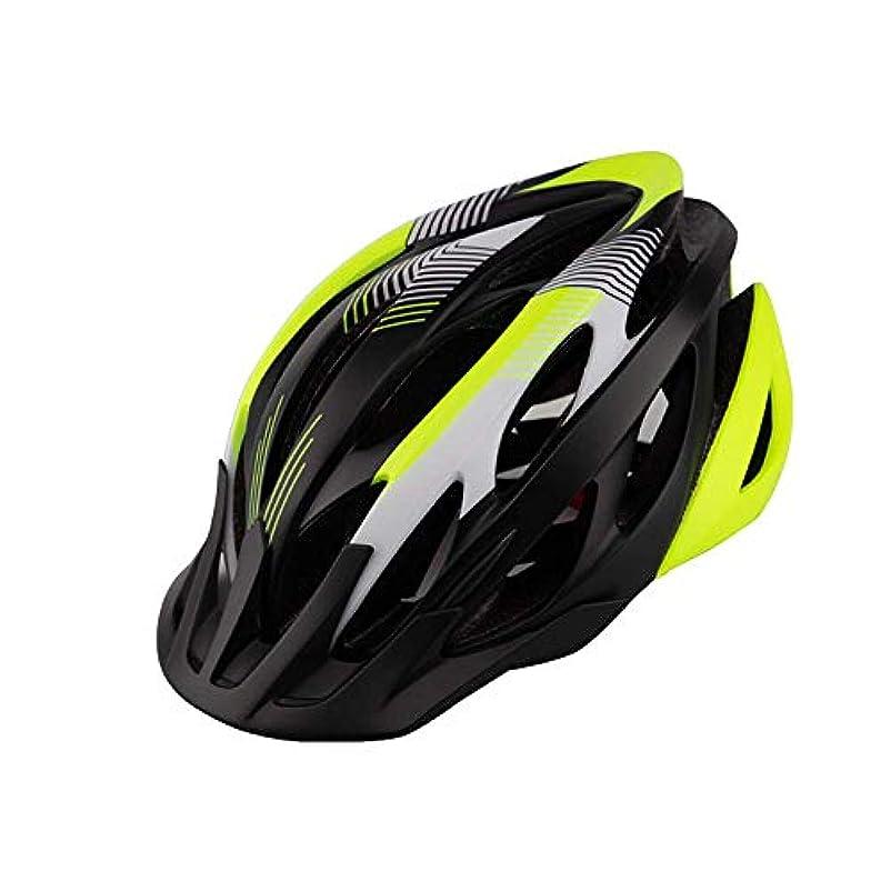 ディレクトリ風景測定Bicycle Helmet 自転車用ヘルメット一体成型大人ユニセックスローラースケート山道防護ヘルメット