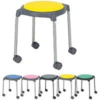 ニシキ工業 丸椅子 スツール スタッキングチェア キャスター付き CUPPO 背もたれなし 1脚 キャスター脚 ブルー