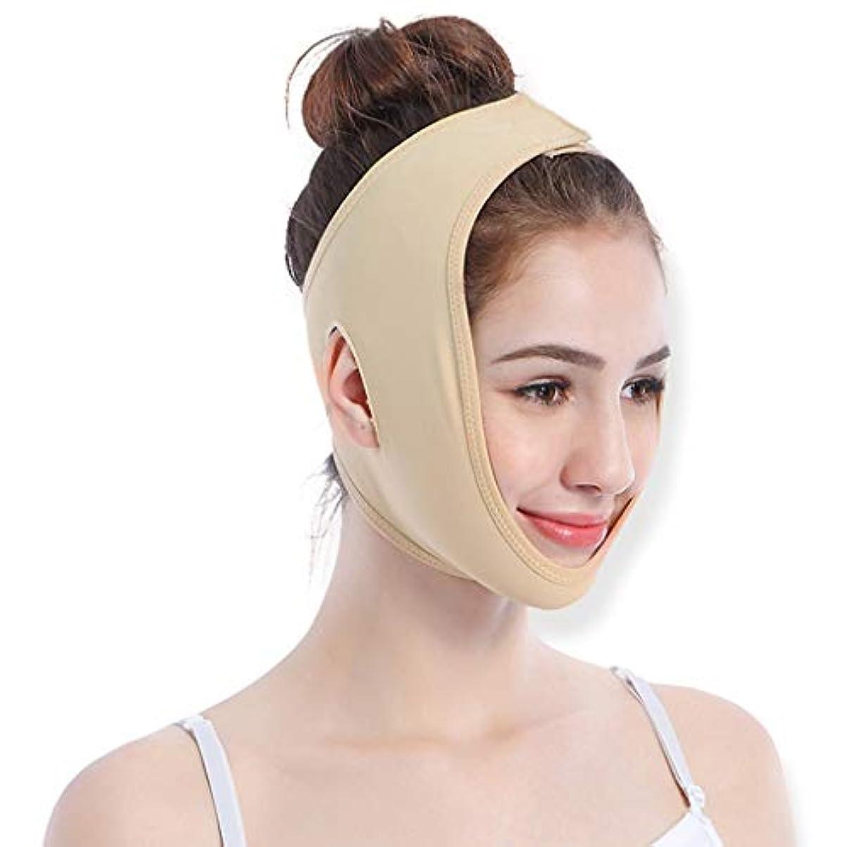 私の学生洋服Jia He 軽量 ファーミング睡眠マッサージマスクリフティング薄い顔ベルト、顔持ち上げ包帯アーティファクトVフェイス二重あご、利用可能な4つのサイズ ## (Size : L)