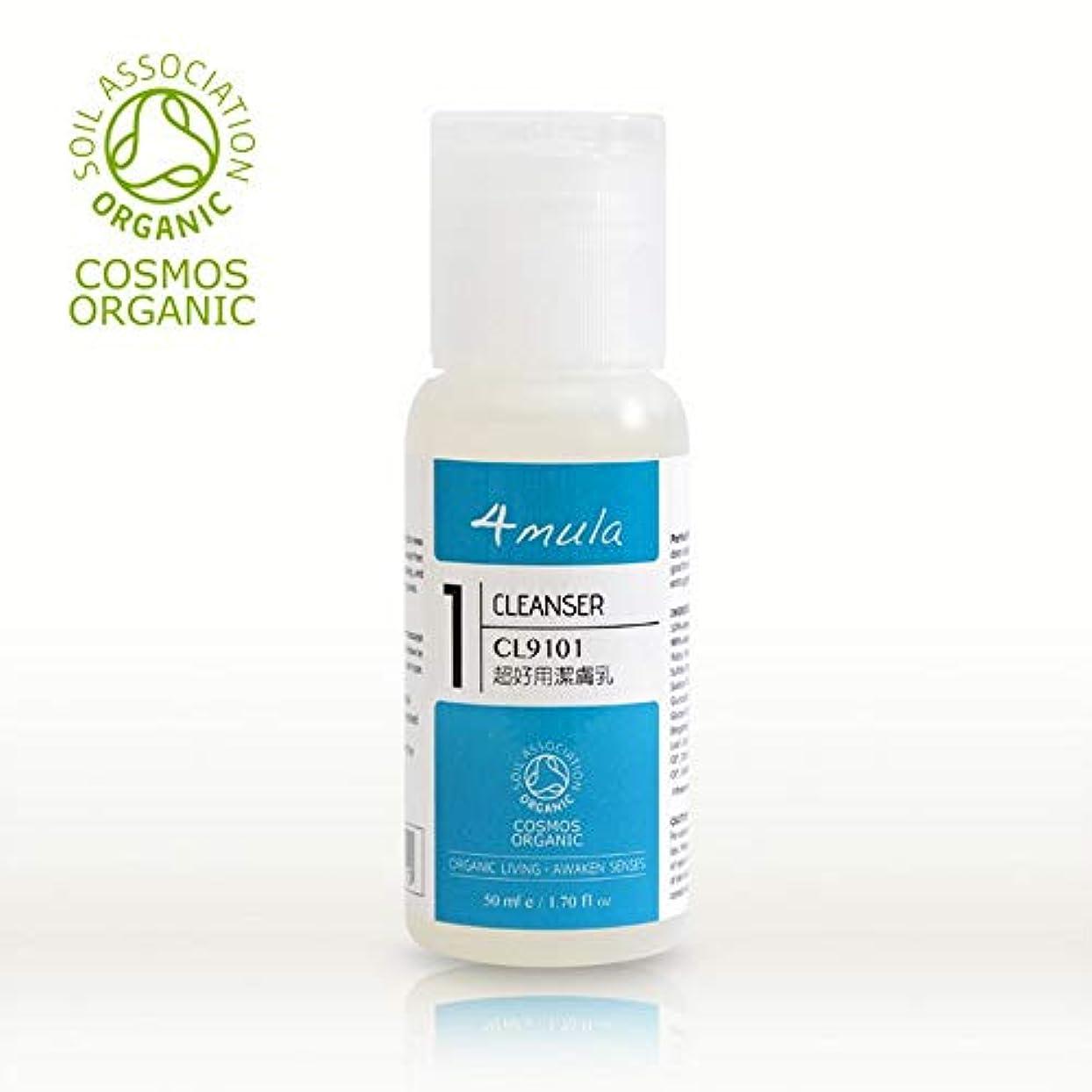 行黒人キャンベラCL9101 超好用潔膚乳 PERFECT WASH CL9101 50ml/1.70 fl oz