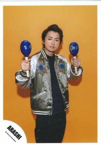 嵐 ARASHI 公式 生写真 大野智 AR0368