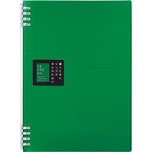 キングジム リングノート テフレーヌ B5 緑 9855TTEミト