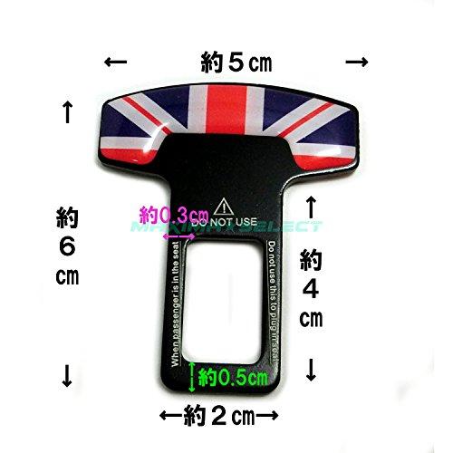 (maxima★select) シートベルト キャンセラー ユニオンジャック 2ヶ1セット 欧州車 MINI ランドローバー など 英国好きなオーナーへ