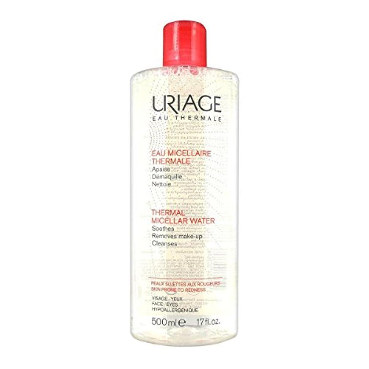 壊れたしてはいけない思い出させるUriage Thermal Micellar Water Skin Prone To Redness 500ml [並行輸入品]