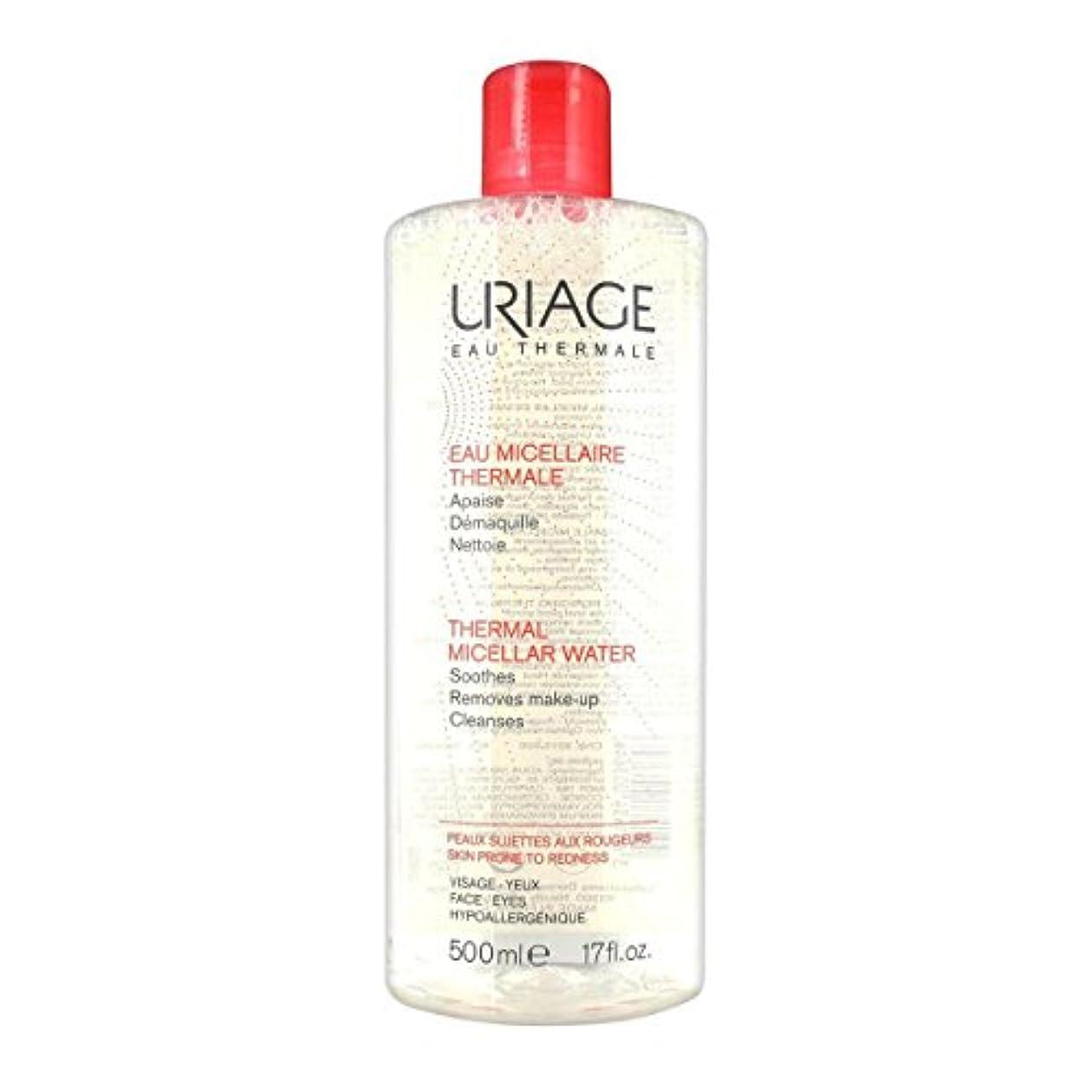 変更我慢する完璧Uriage Thermal Micellar Water Skin Prone To Redness 500ml [並行輸入品]